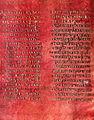 Cod. Rossanensis Mark 1.jpg
