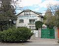 Colegio Japonés de Madrid 02.jpg