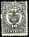 Colombia Antioquia 1889 Sc76.jpg