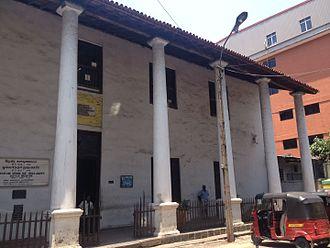 Colombo Dutch Museum - Image: Colombo Dutch Museum