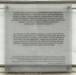 Jewish Military Union - Commemorative plaque at 1 Muranowska Street in Warsaw