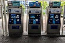 Vending machine - Wikipedia