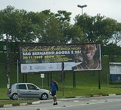 Consciência Negra - São Bernardo do Campo - by Lucas.JPG