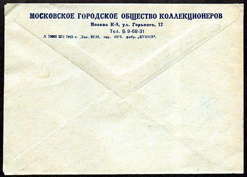 Клуб коллекционеров москвы вакансия охранника в москве в ночной клуб