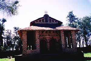 Coptic Orthodox Church in Africa - A Coptic Orthodox Ethiopian Church in Gondar, Ethiopia.