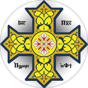Nayrouz - The Coptic Orthodox Cross