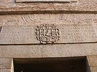 Coria - Museo de Historia, Arqueología y Etnografía de la Ciudad de Coria (antigua Cárcel Real) 2.jpg