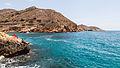Costa de Benidorm, España, 2014-07-02, DD 85.JPG