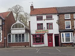 Cottage of India, Tadcaster (24th April 2014).jpg