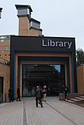 Coventry University, Lanchester Library new entrance - 2019-06-26 - Andy Mabbett.jpg