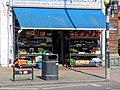 Covid-19 pandemic food store Lordship Lane Tottenham, London, England 1.jpg