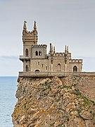 Crimea South Coast 04-14 img10 Gaspra Swallows Nest.jpg