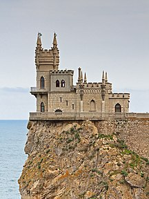Krim-Turism-Fil:Crimea South Coast 04-14 img10 Gaspra Swallows Nest