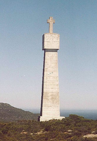 Cape of Good Hope - Reproduction of the Cross of Vasco da Gama at the Cape of Good Hope.