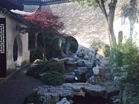 Cultivation garden bathing gull pond.jpg