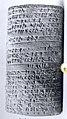 Cuneiform tablet- balanced account of Dugga MET ME11 217 3.jpg