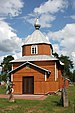Czeremcha-Wieś - Church of St. Kosma and Damian 03.jpg