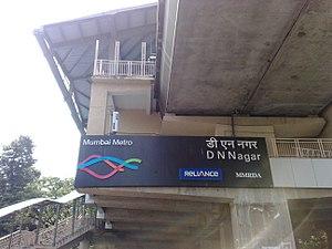 D.N. Nagar - D.N. Nagar metro station