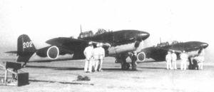 Yokosuka D4Y - Yokosuka D4Y1 before takeoff