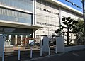 Daitō City Nango elementary school.jpg