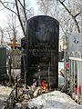 Danilov Cemetery 20170314 131636.jpg