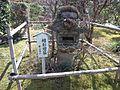 Danrin-ji Buddhist Temple - Stone lantern.jpg