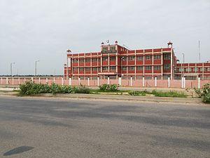 Datia district - District Court at RamNagar