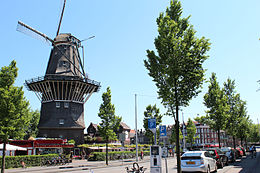 De Gooyer Windmill.jpg