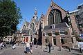 De Wallen, Amsterdam, Netherlands - panoramio (23).jpg