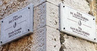Decumanus Maximus - Intersection of Decumanus and Saint Eleutherius, martyr streets in center Poreč, Croatia