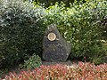 DelitzschEhrenbergdenkmal.JPG