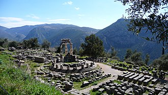 Delphi - The Delphic Tholos, seen from above.