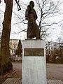 Denkmal für Simon Bolivar, Bolivarpark Hamburg (4).jpg
