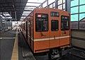 Dentetsu Izumoshi Station platform 2020 March 14 various 20 11 43 193000.jpeg