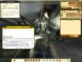 Desktop goblinX.png