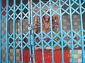 Devithan-Narola-Mahtgaon - panoramio.jpg