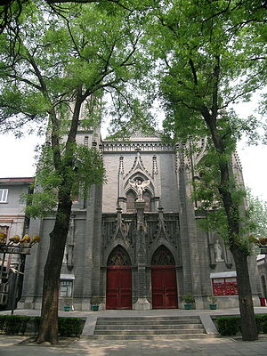Beijing Legation Quarter - Dongjiaomin Catholic Church, also known as St. Michael's Church