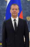 Dmitry Medvedev 17 July 2015.png