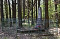 Dolsk Turiiskyi Volynska-grave of Kondratiuk-1.jpg