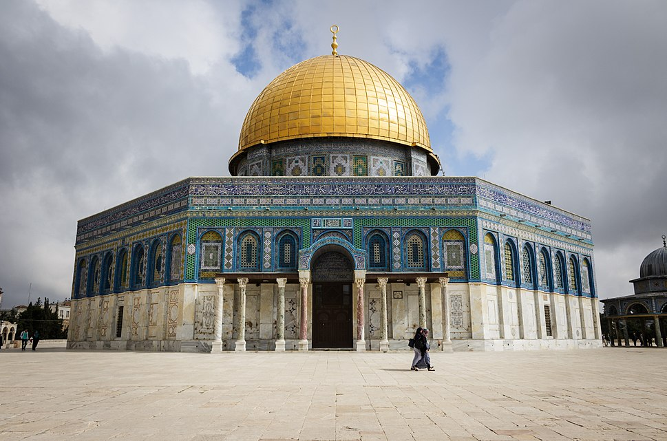 Dome of the Rock III, Jerusalem