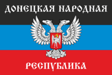 Donetsk People's Republic flag.png