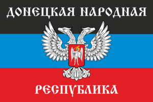 Flag of Novorossiya - Image: Donetsk People's Republic flag