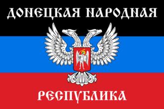 Flag of Novorossiya - Image: Donetsk People's Republic flag