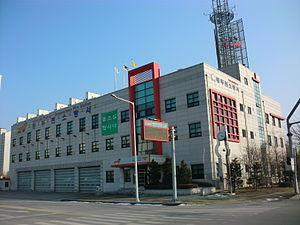 Dongducheon Fire Station.JPG