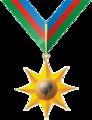 Dostluq ordeni (boyundan asmaq üçün).png