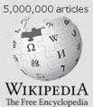 Draft five millionth article logo (English Wikipedia).png