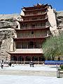Dunhuang 0507 329.jpg