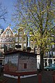 During the day , Amsterdam , Netherlands - panoramio (42).jpg