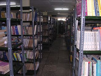 D. Y. Patil College of Engineering and Technology, Kolhapur - The college central library