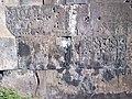 Dzagavank (cross in wall) (19).jpg